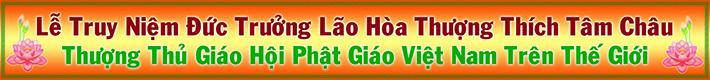 Banner tuong niem HT Tam Chau_tai TV Quang Duc_2015_2