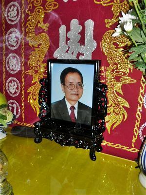 Vinh Hien Tam Luong (2)