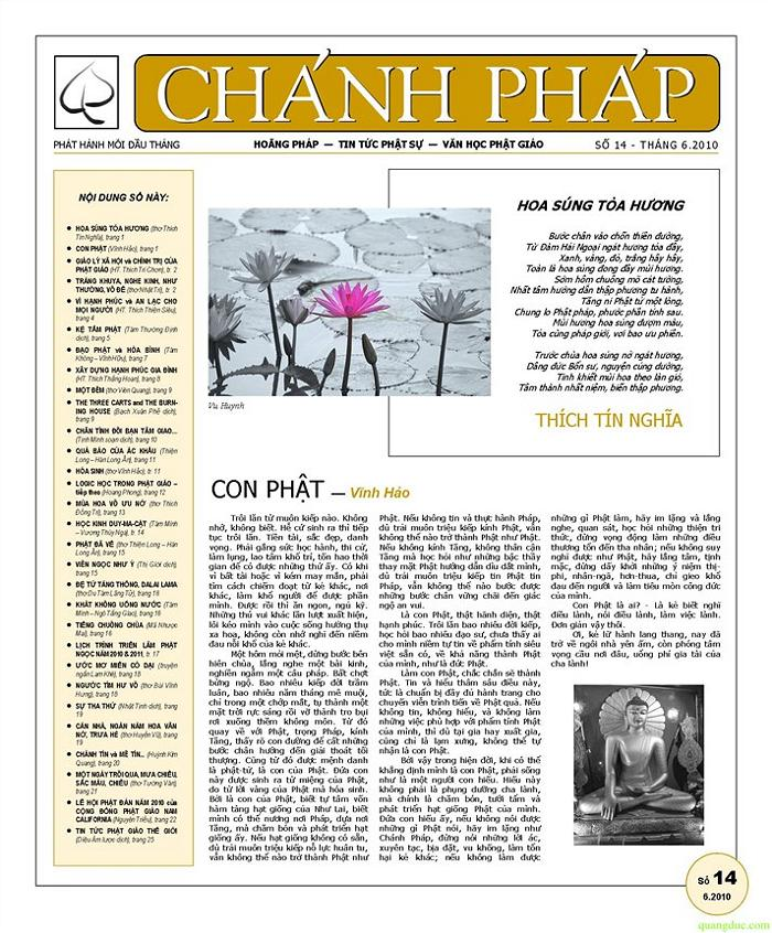 Frontpage 14