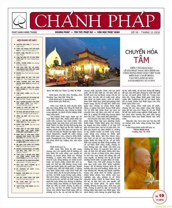 Frontpage 19