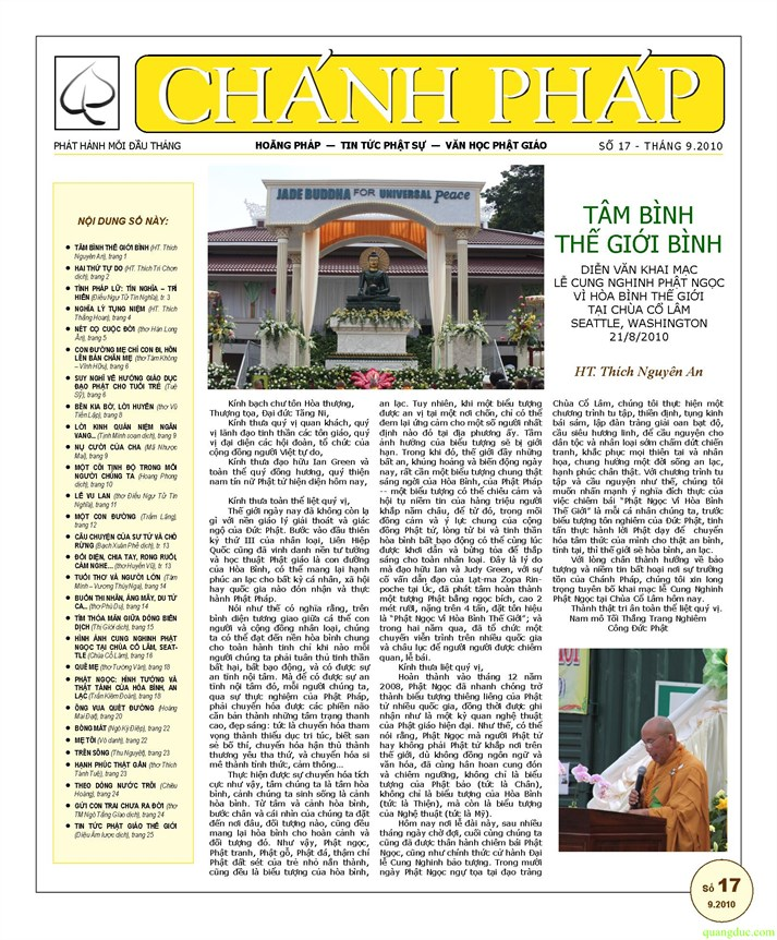 Frontpage 17