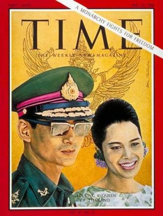 Vua Bhumibol Adulyadej-3