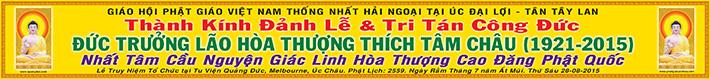Banner tuong niem HT Tam Chau_tai TV Quang Duc_2015