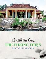 ht-thich-dong-thien