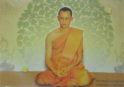 Vua Bhumibol Adulyadej-12