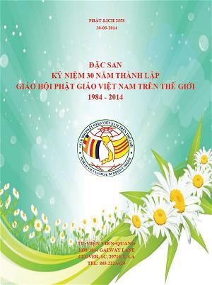 Dac san ky niem 30 nam Thanh Lap GHPGVN Tren The Gioi