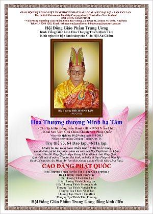 HDGPUC_Dien_Thu_Phan_Uu_HT_Minh_Tam_10_8_2013