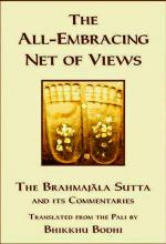 all-embracing-net-of-views-kinhphamvongbbodhi