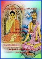 noble-doctrine-thoughts-ven-bopitiye-sumanavansa-thero-translated-by-dr-devananda