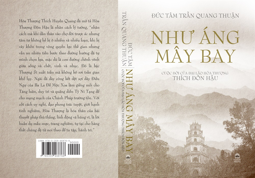 NHU AN MAY BAY COVER