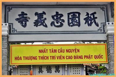 le vieng HT Thich Tri Vien_Nha Trang (4)