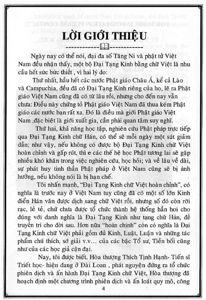 HT Thich Tinh Hanh-4
