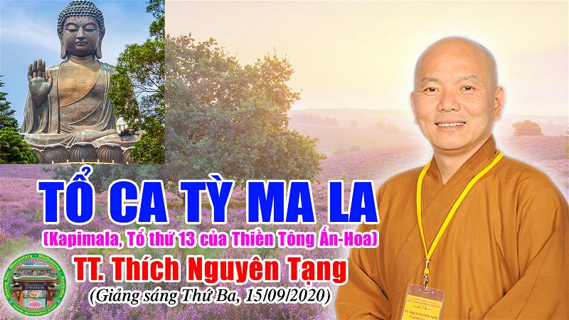 85_TT Thich Nguyen Tang_To Ca Ty Ma La