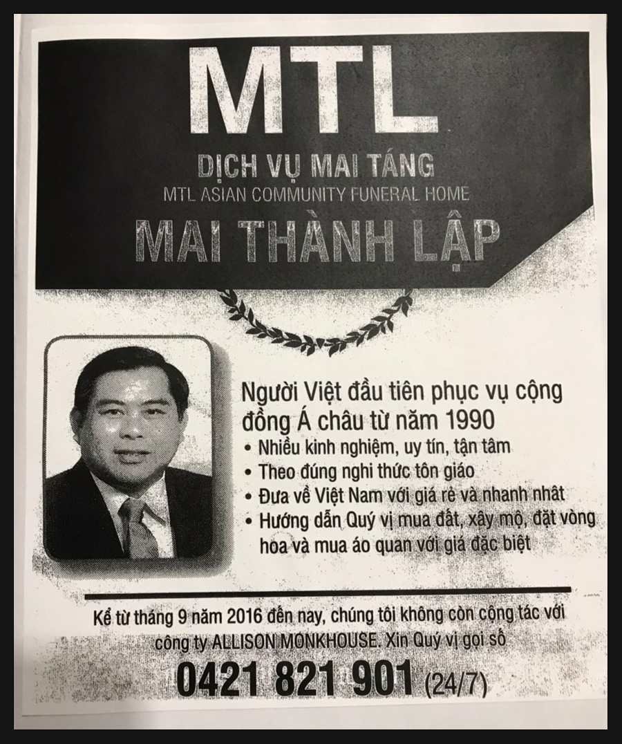Mai Thanh Lap-MTL Asian Community Funeral Home