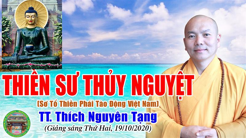 119_TT Thich Nguyen Tang_Thien Su Thuy Nguyet