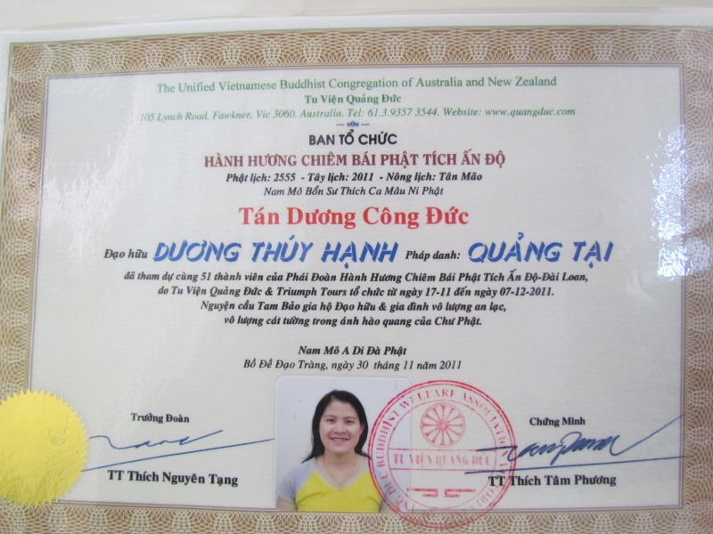 Duong Thuy Quynh (5)