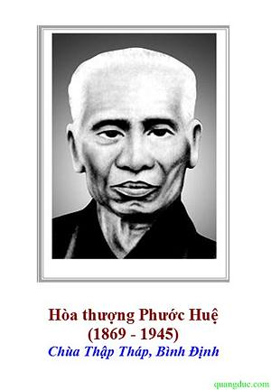 HT. Thich Phuoc Hue_0