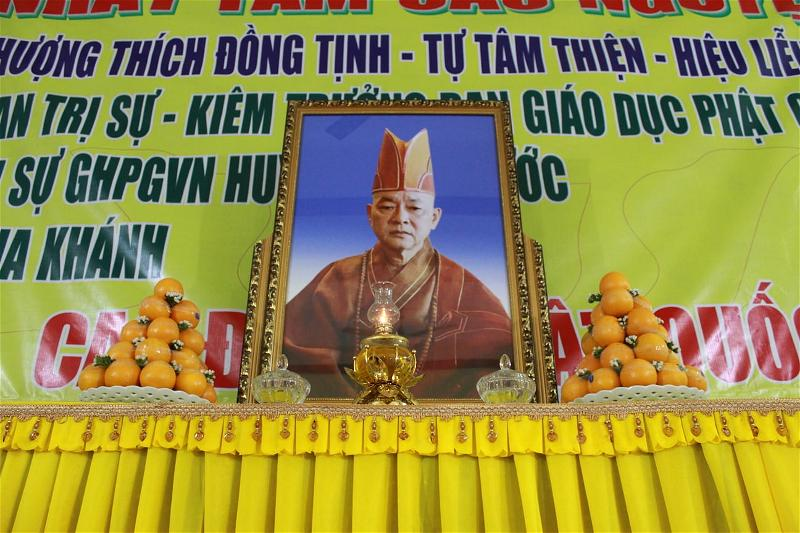 ht thich dong tinh