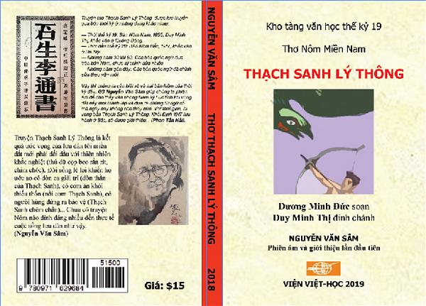 Thach Sanh Ly Thongcover