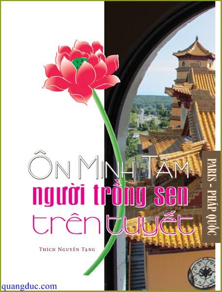 HT. Thich Minh Tam