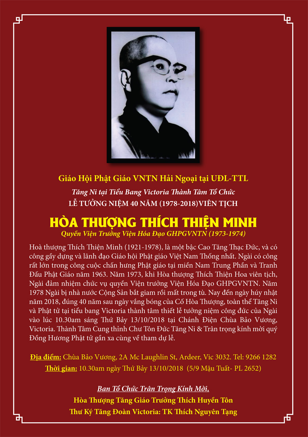 Le Tuong Niem HT Thich Thien Minh