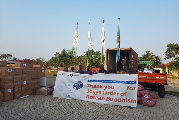 Phật giáo Hàn Quốc Tiếp tục Tài trợ cho Giáo dục tại Tanzania 2