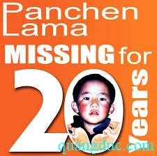 His Holiness the Panchen Lama 4