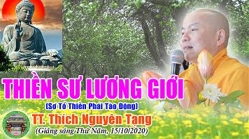 115-tt-thich-nguyen-tang-thien-su-luong-gioi-new