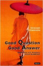 goodquestion-goodanswer