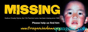 His Holiness the Panchen Lama 3