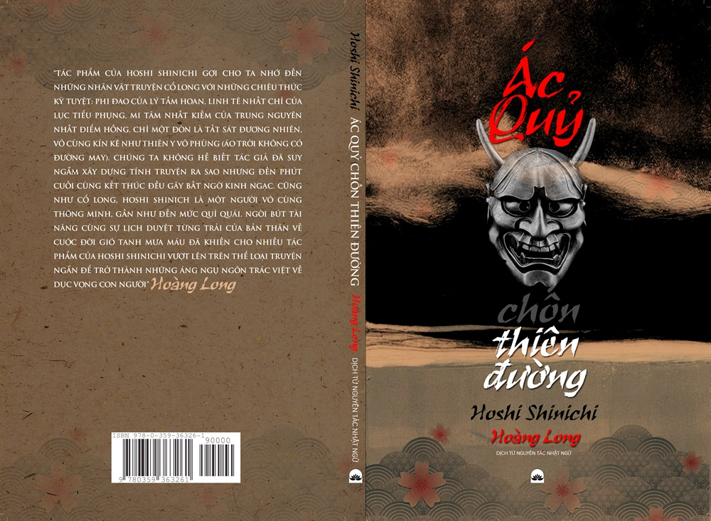 AC QUY CHON THIEN DUONG COVER