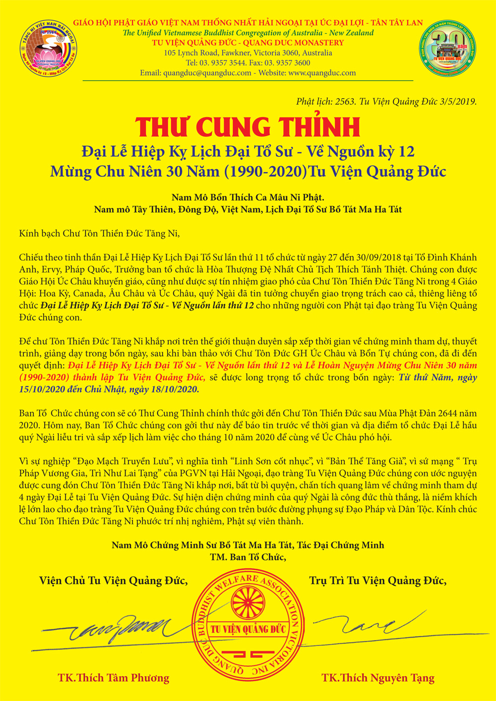 Thu Cung Thinh Le Hiep Ky Ve Nguon ky 12-01