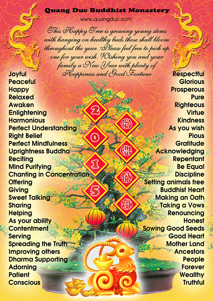 Happy Tree_The Year of Goat_201