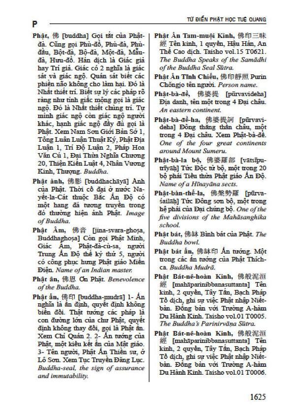 td-pg-tq-1-page-1