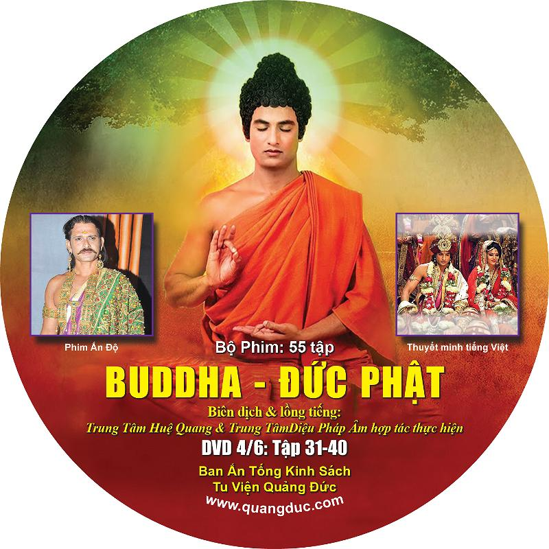 DVD label_Film Duc Phat_FA-4