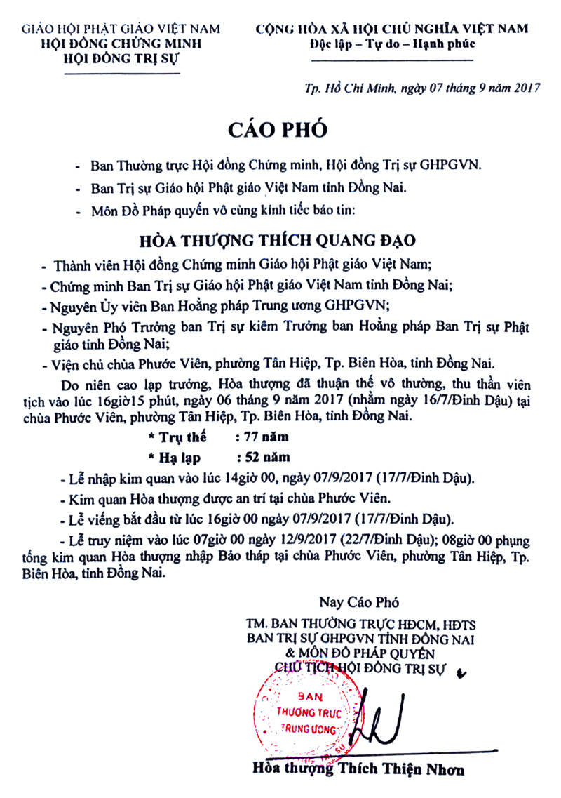 Cao Bach Tang Le HT Thich Quang Dao